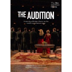 audition_dvd