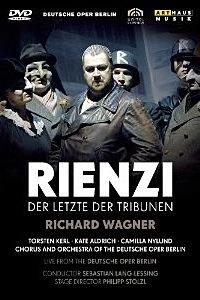 rienzi_amazon